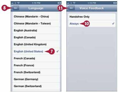 Выберите язык, который хотите использовать. Рядом с ним появится галочка