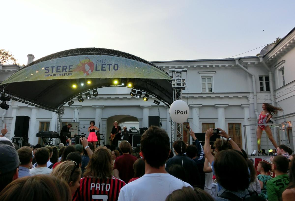 Kraak & Smaak, Stereoleto, 2013, St.Petersburg