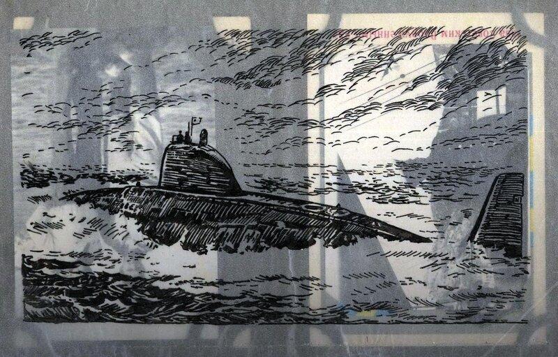 На севере, подводная лодка