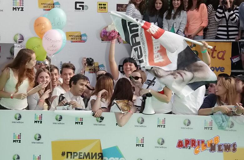 «Премия МУЗ-ТВ 2013. Перезагрузка»