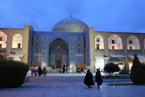 Исфахан. Вход в Мечеть Шейха Лотфаллы