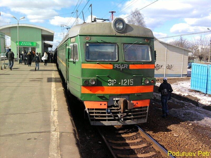 ЭР2-1215