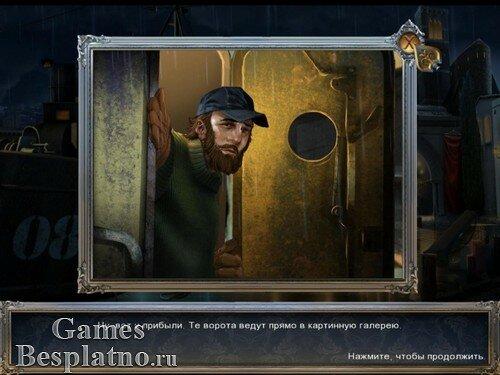 Холст тьмы: Картины смерти. Коллекционное издание