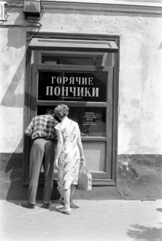 19116 Улица Горького. _Горячие пончики_Carl Mydans 1960.jpg