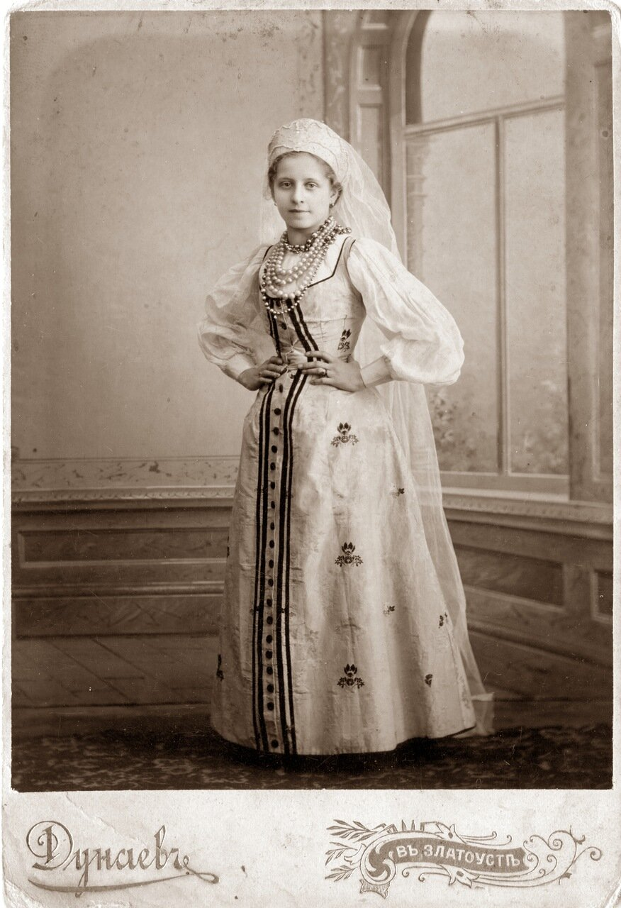 23 февраля 1905 г.
