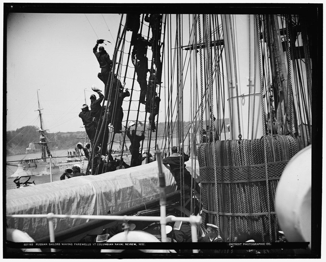 Прощание моряков
