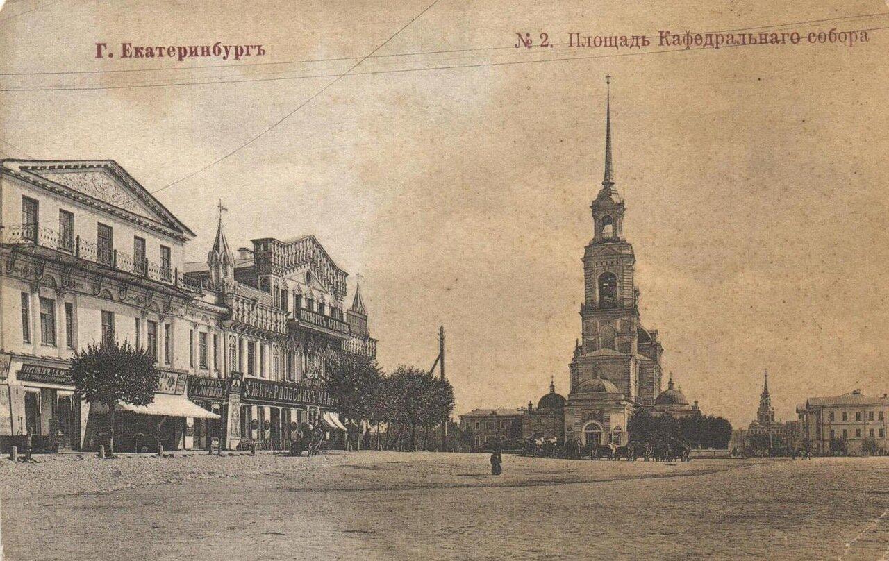 Площадь Кафедрального собора