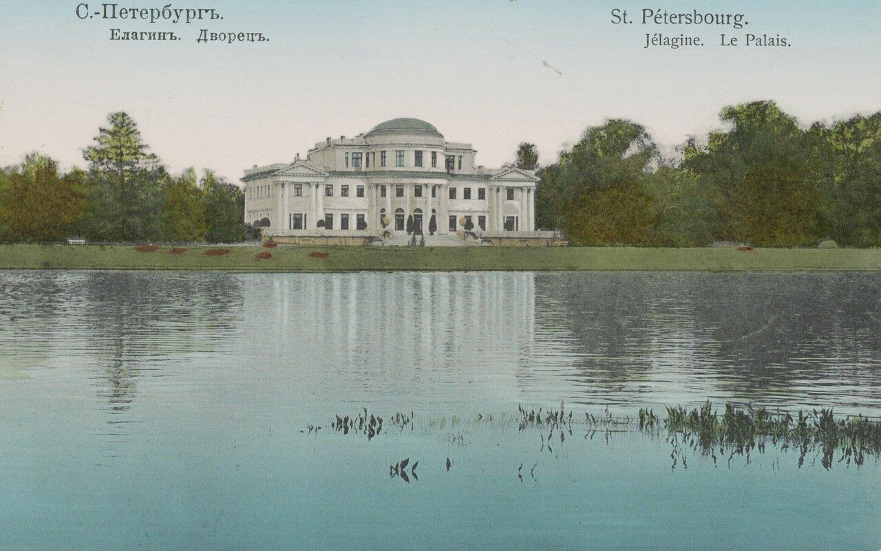 Елагин дворец