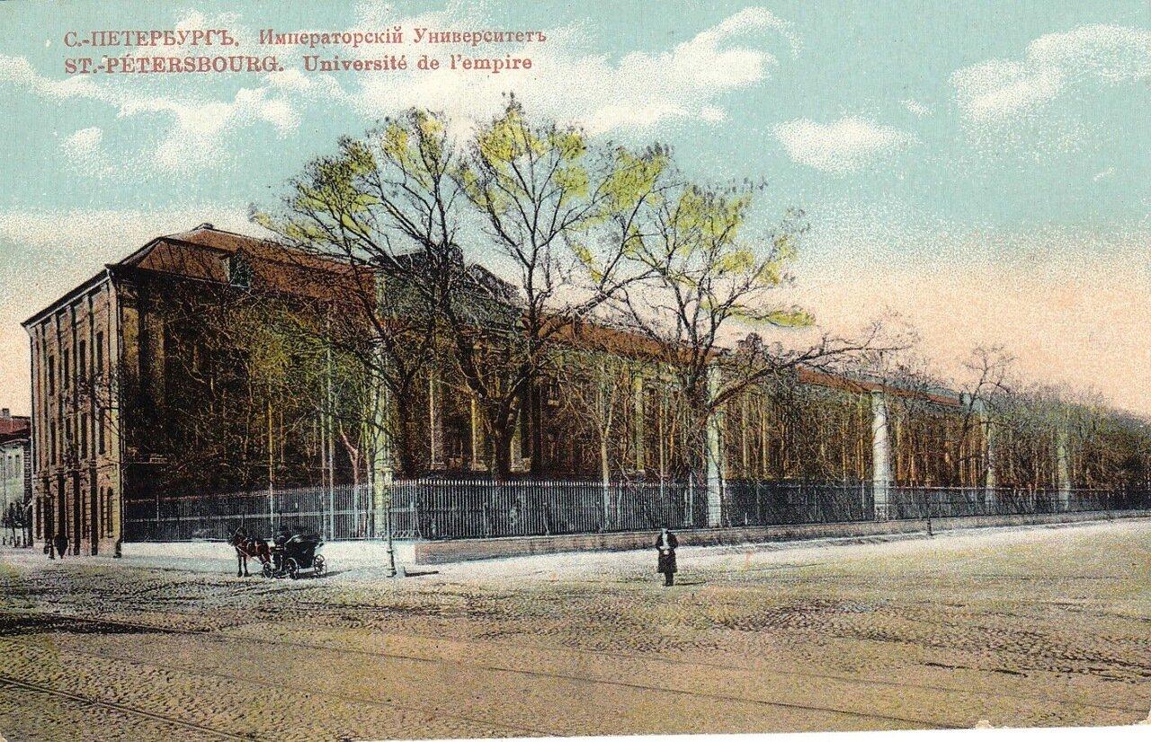 Императорский университет