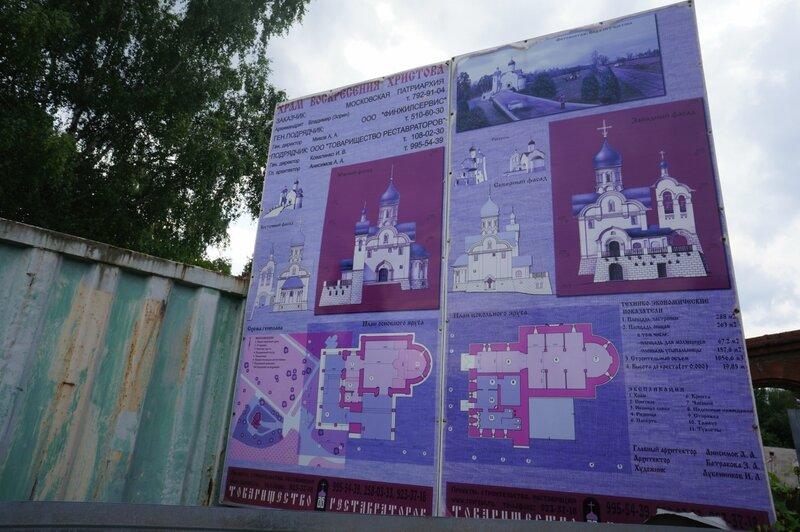 Велопробег от Кутузовской до Баковки