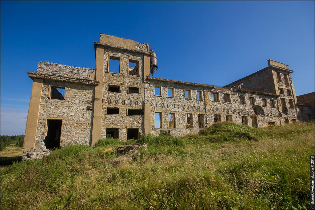 Алмазодобывающая фабрика №11