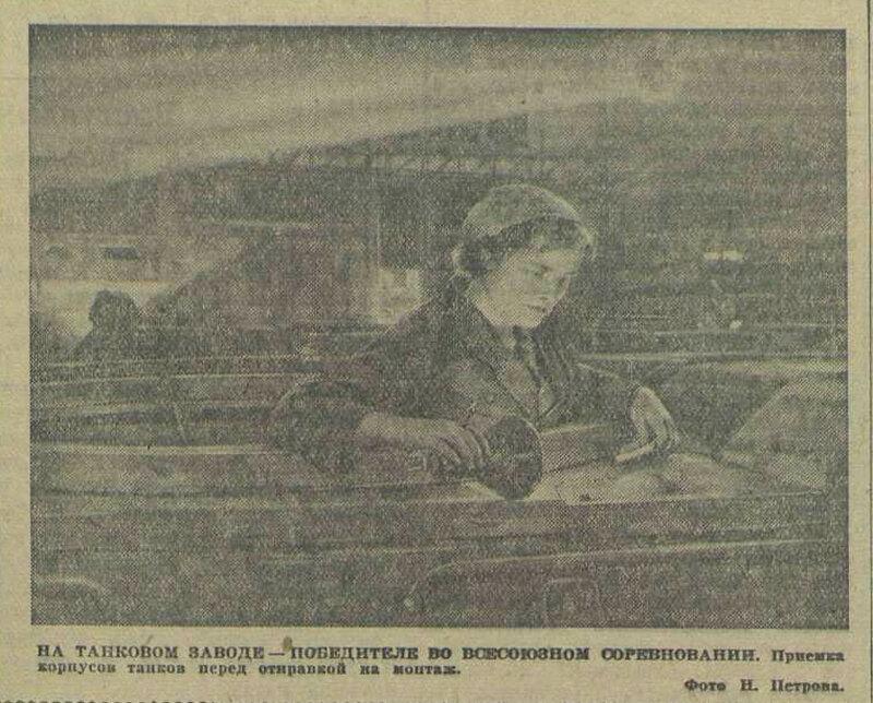 «Известия», 24 сентября 1942 года, немецкая каторга, концлагеря фашистов