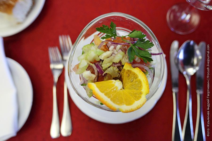 Салат осенний с сельдереем