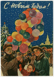 NewYear-1954_SH04512_enl.jpg