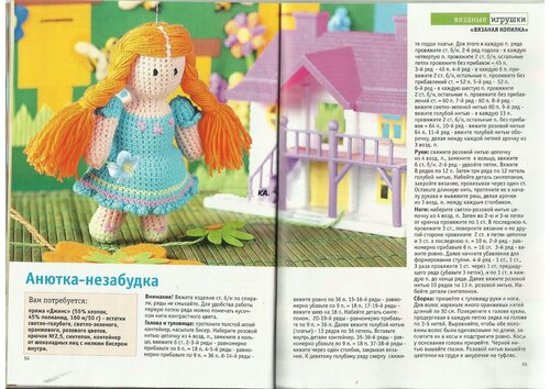 Журналы иностранные по вязанию игрушек 35