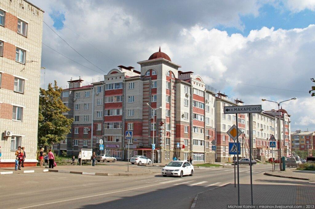 Переулок Макаренко, дом 2. Крейда, Белгород