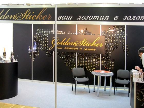 выставка Дизайн и Реклама 2914 в Москве