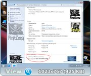 Windows 7 x86 lite RUS v.PZ.13