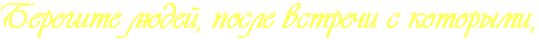 http://img-fotki.yandex.ru/get/6717/176466128.7e/0_cfa4b_f1ca7a44_orig