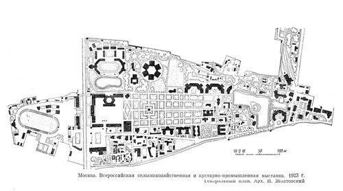 Всероссийская сельскохозяйственная и кустарно-промышленная выставка 1923 года, генплан