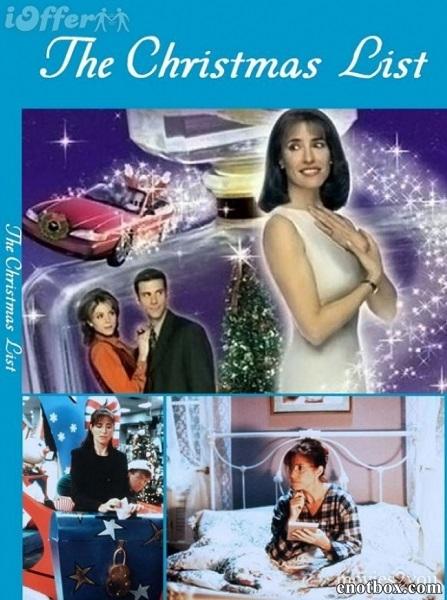 Подарки к рождеству / The Christmas List (1997/SATRip)