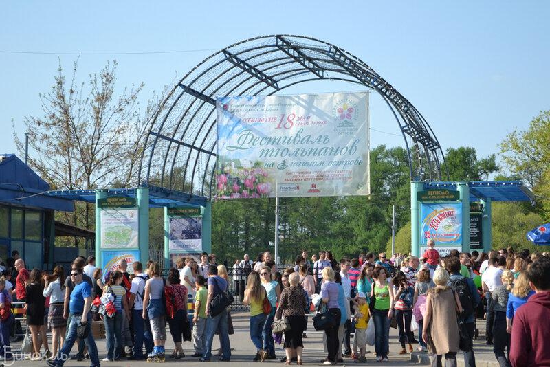 Фестиваль тюльпанов на Елагином острове, Санкт-Петербург, 18-26 мая 2013 года