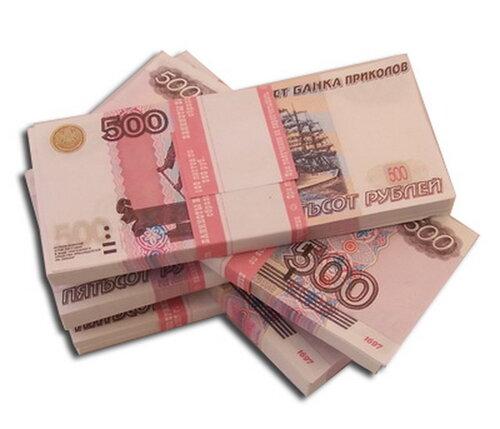 500 рублей за обзор
