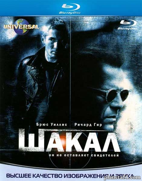 Шакал / The Jackal (1997/BDRip/HDRip)