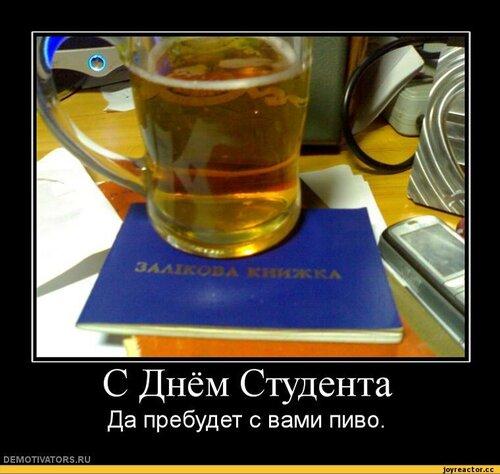 http://img-fotki.yandex.ru/get/6717/220630590.3/0_e1001_8bb8c513_L.jpg