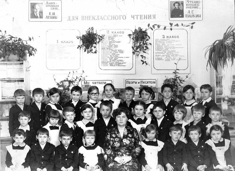 1 А класс,средняя школа № 13.Славгород Алтайский край.