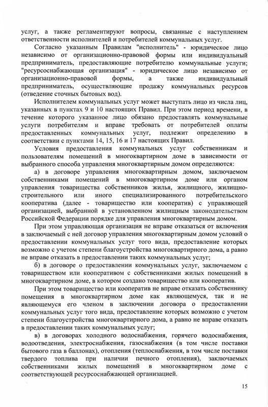 http://img-fotki.yandex.ru/get/6717/31713084.7/0_ef578_17b80342_XL.jpg