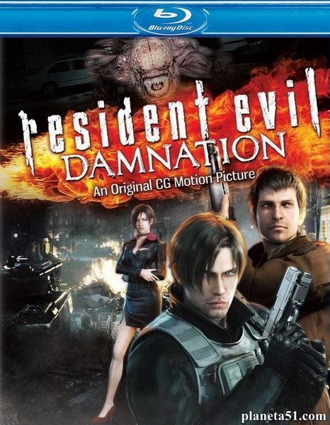 Обитель зла: Проклятие / Biohazard: Damnation (2012/HDRip)