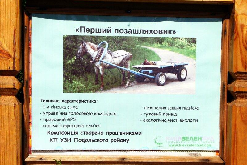 Вывеска композиции Подольского района