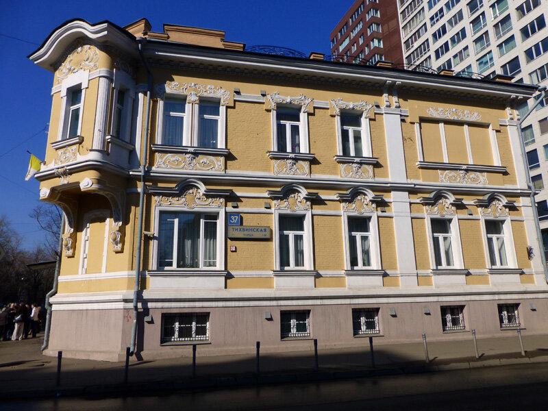 Посольство Ватикана (Нунциатура Святого Престола в России)