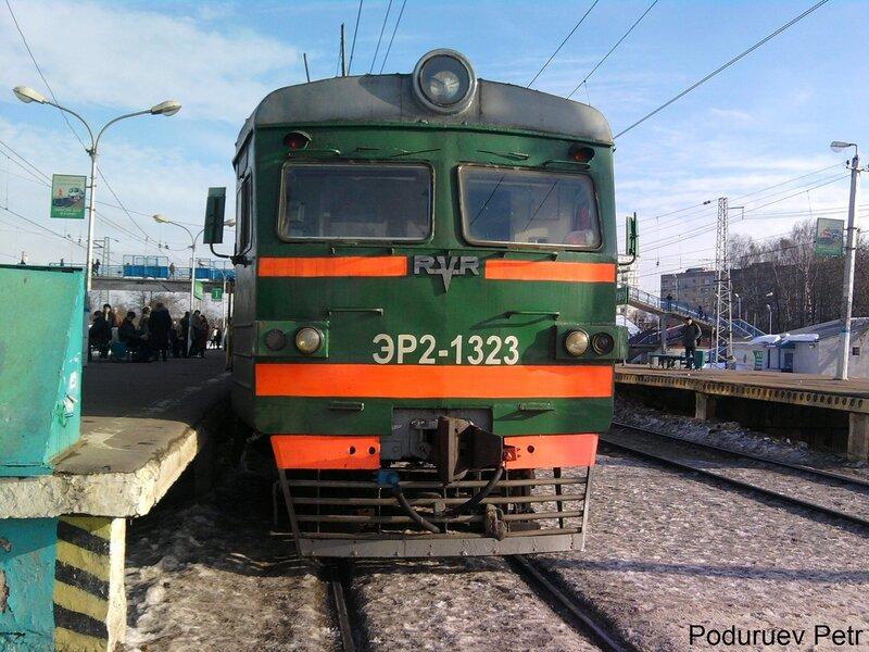 ЭР2-1323