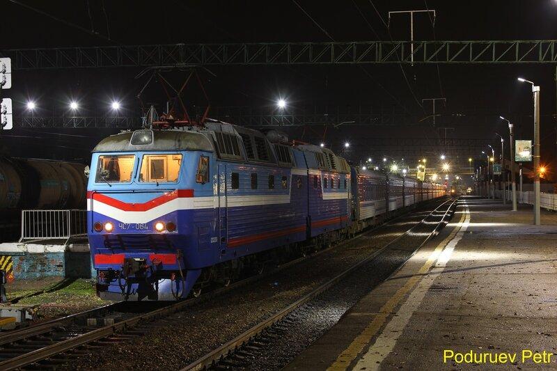 ЧС7-064 с поездом 115А СПб - Адлер