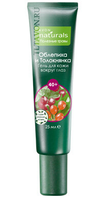 avon naturals гель для кожи вокруг глаз 40+
