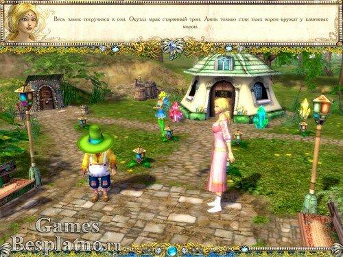 Приключения Принцессы. Волшебная радуга
