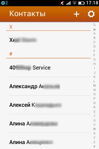 http://img-fotki.yandex.ru/get/6717/9246162.3/0_1181fe_a8fd0979_L.png