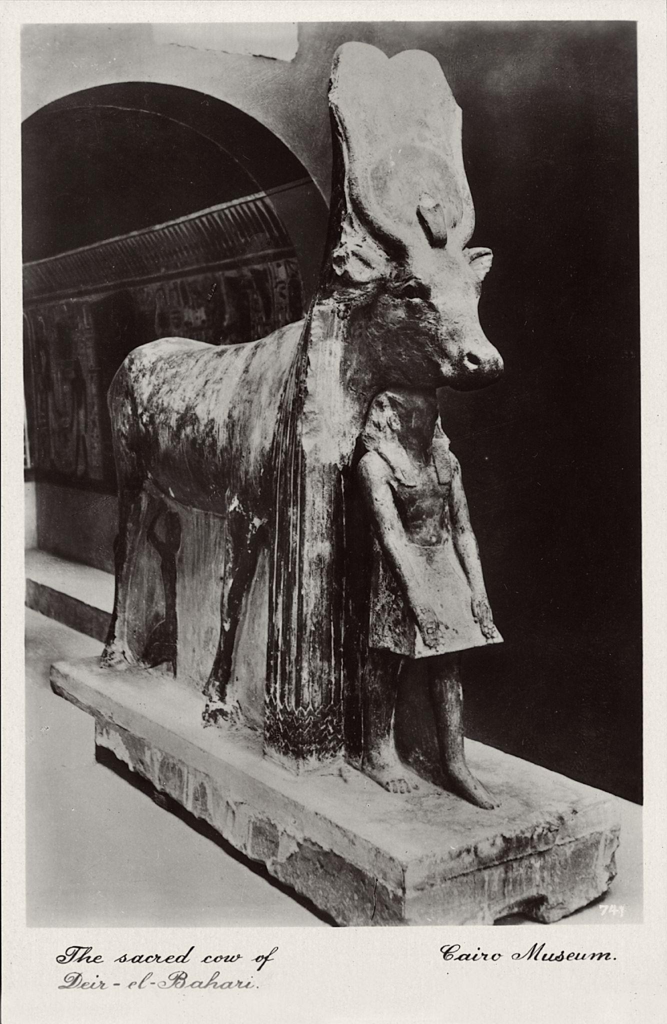 «Священная корова Хатхор из Дейр-эль-Бахри»