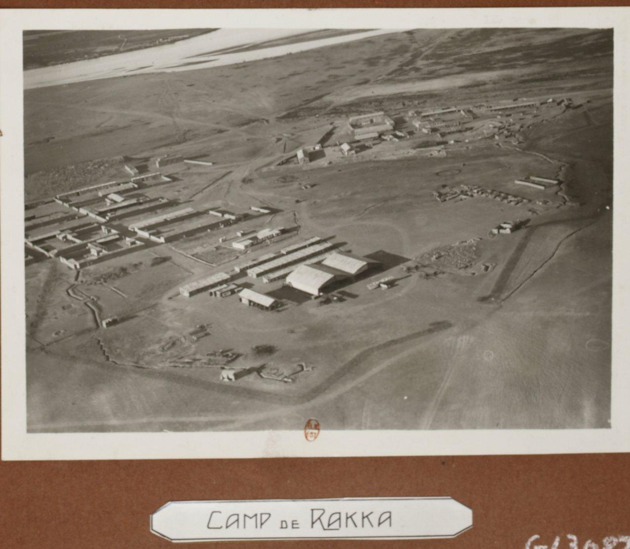 Лагерь в Ракке