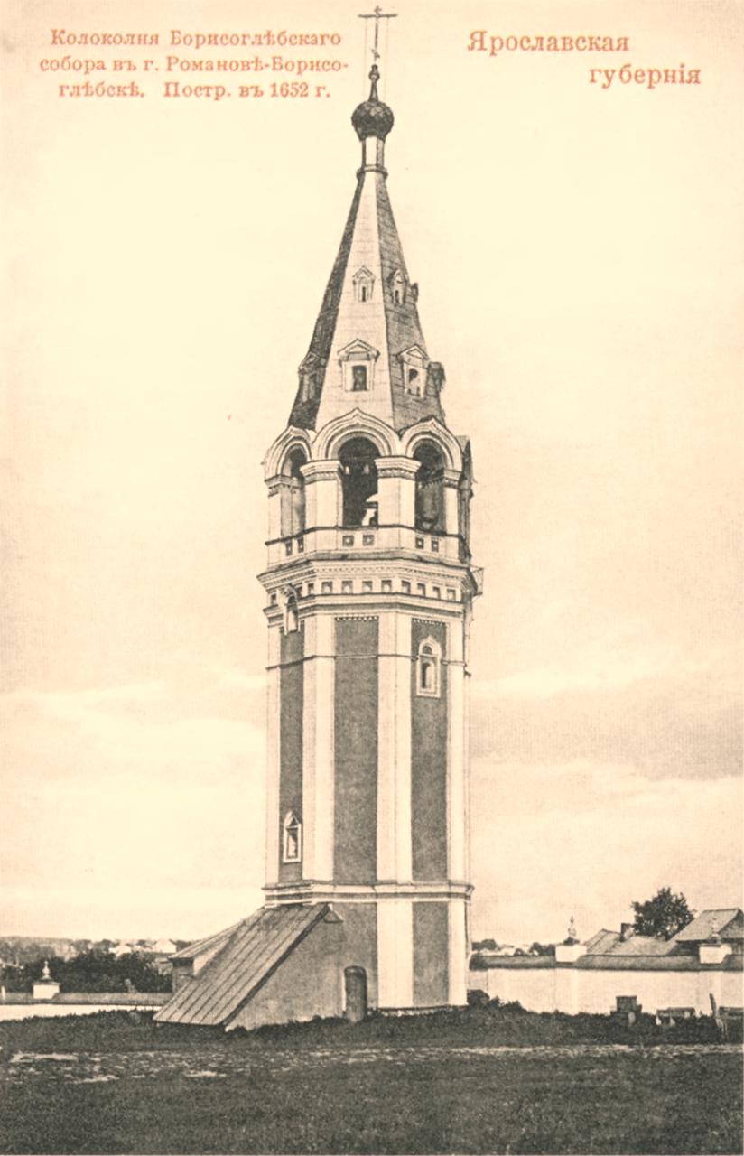 Колокольня Борисоглебского собора