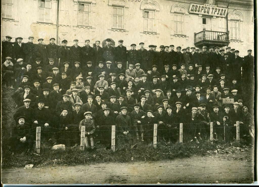 1930. Участники конференции инженерно-технических работников Кинешемского р-на