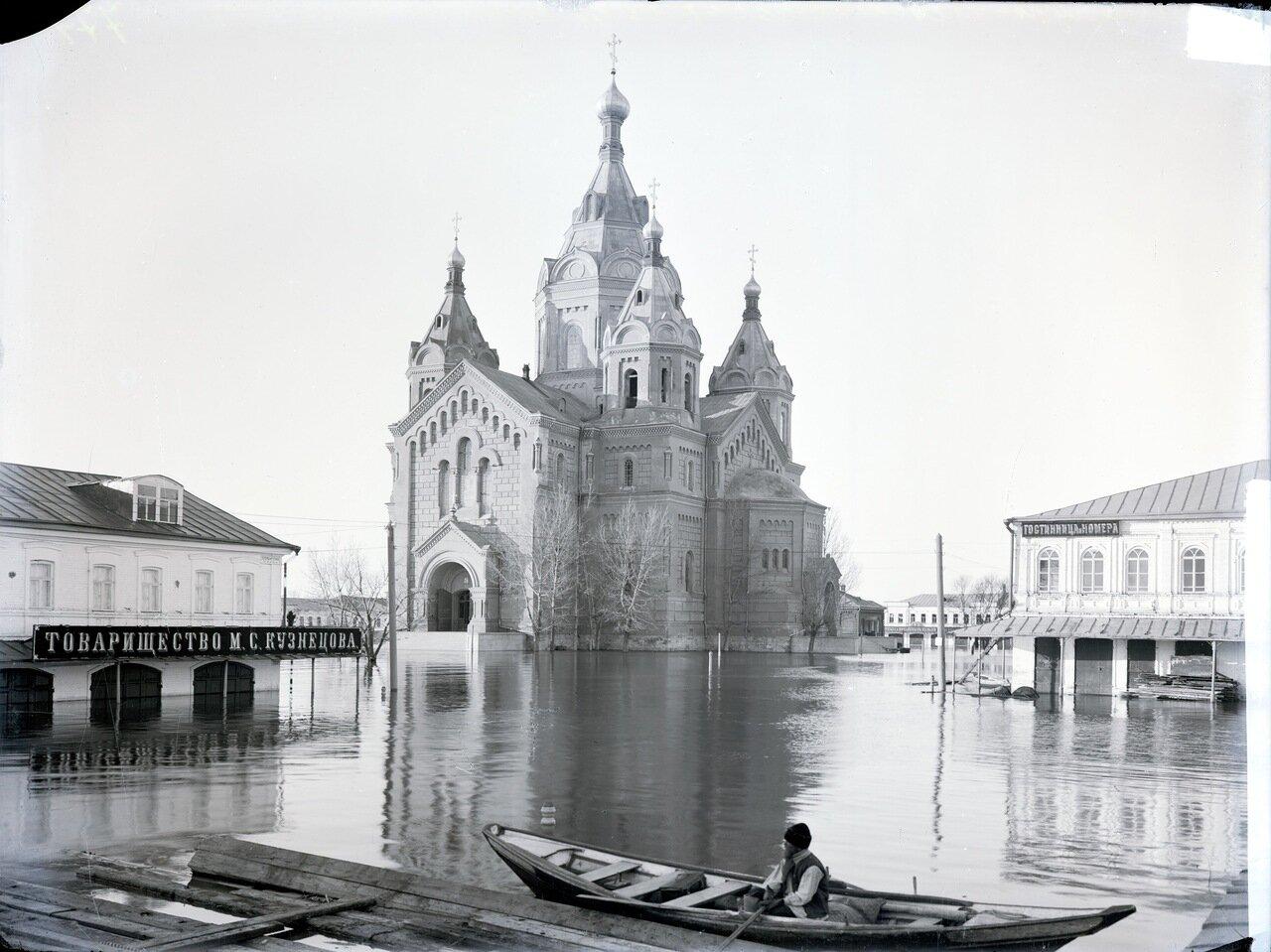 Общий вид Александро-Невского собора в половодье.  г. Нижний Новгород.1899 г.