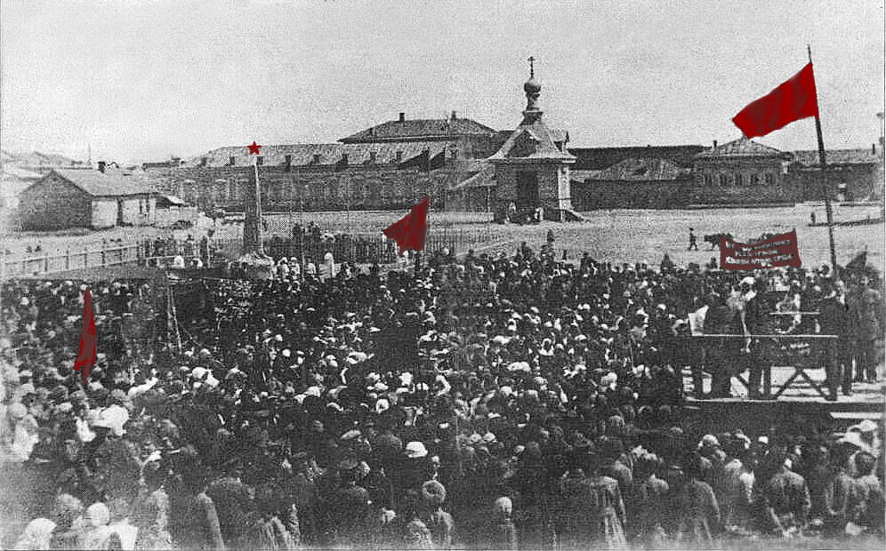 1930. Митинг в честь Первомайского праздника