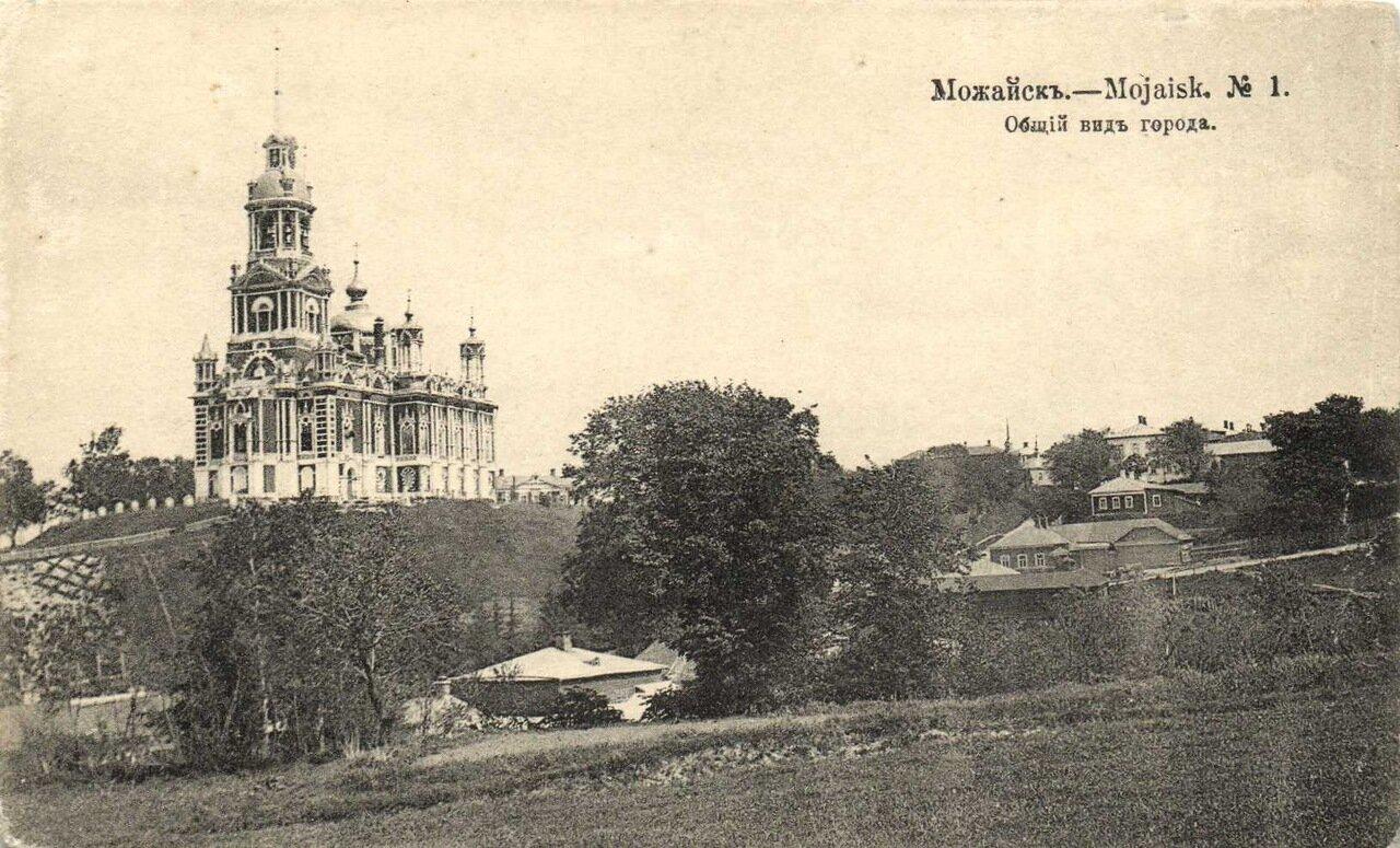 Панорама Можайска с северо-запада.