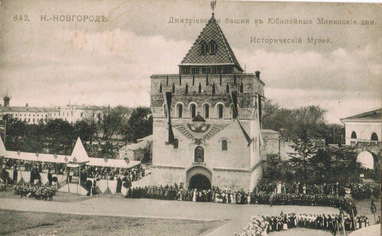 Дмитриевская башня в Юбилейные Мининские дни