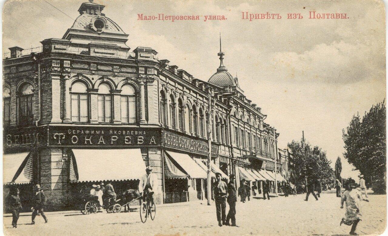 Мало-Петровская улица
