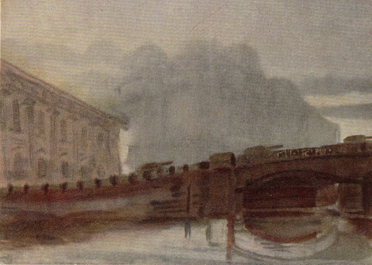 1943. Аничков мост.