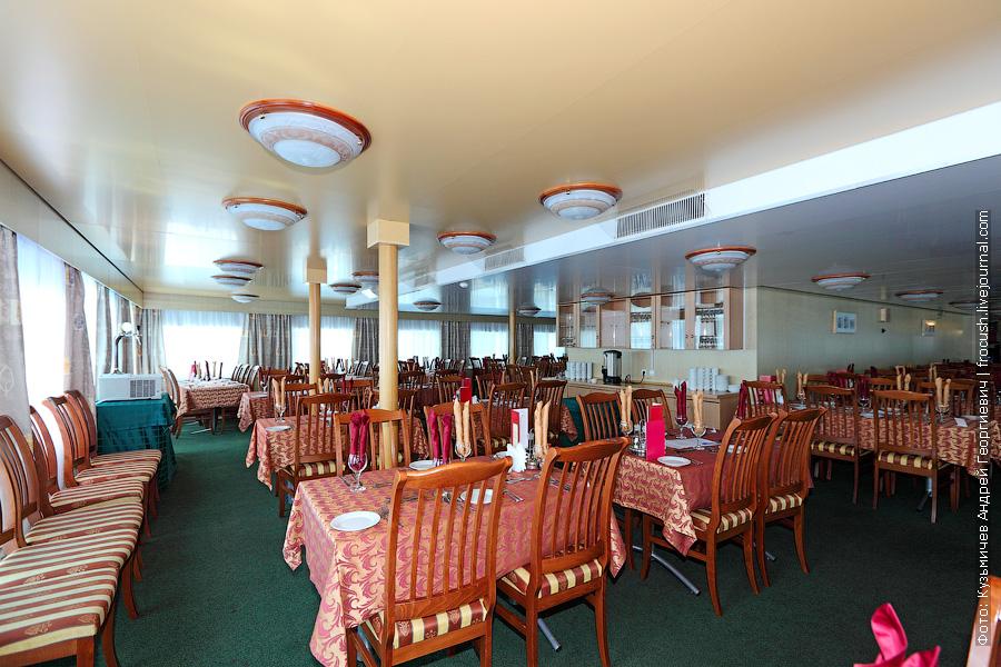 ресторан фотографии интерьеров теплохода Константин Симонов